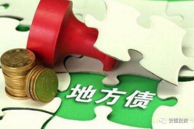 """【政策要闻】1.39万亿新增地方政府债""""松绑""""  农村经济会议部署2年""""硬任务"""""""